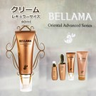 BELLAMA Oriental Advanced Series クリーム(レギュラーサイズ:40ml)